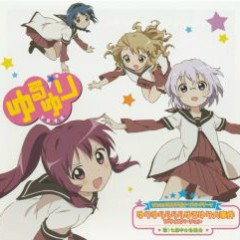 Yuru Yuri Tokuten Special-Sound CD vol.1