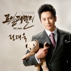 Royal Family OST Part 5 - Jung Jae Wook