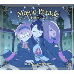 Magic Parade - Yuiko Ohara