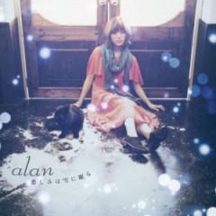 (悲しみは雪に眠る(Kanshimi wa Yuki ni Nemuru) - Alan