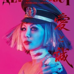 Ai to Makoto – Yamato & Lovexxx CD2 - Ali Project