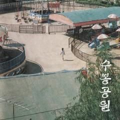 Suwon Park (Single)
