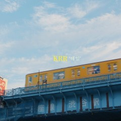 Big Wave (Single) - Krr