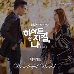 Hyde, Jekyll, Me OST Part.4