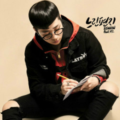 Slow Letter (Single) - Din Din