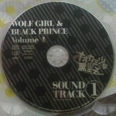 Ookami Shoujo to Kuro Ouji SOUND TRACK 1