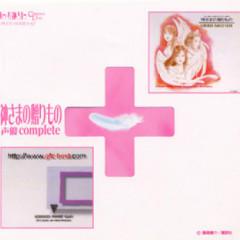 Kami-sama no Okurimono+ CD2