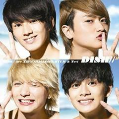 Yay!! Natsuyasumi - DISH//