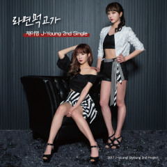 J-young (2nd Single) - J-Young