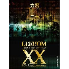 力宏二十 二十周年唯一精选 / LEEHOM XX: BEST & MORE 1995-2015 (20TH ANNIVERSARY) CD2