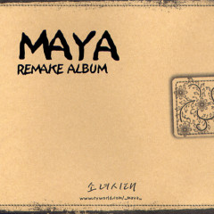 Remake Album - Girls' Generation - Maya