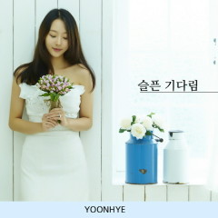 Sad Waiting - Yoon Hye