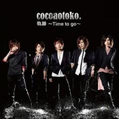 軌跡 (Kiseki) - Time To Go -  - Cocoa Otoko