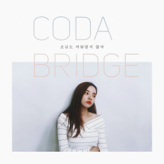 It's Not Beautiful At All (Single) - Coda Bridge