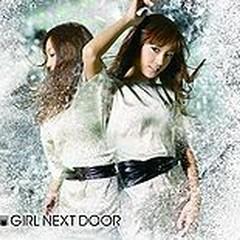 Unmei no Shizuku ~Destiny's star~ Hoshizora Keikaku
