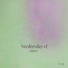 Swednesday #2 (Single)