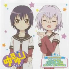Yuru Yuri Tokuten Special-Sound CD vol.3
