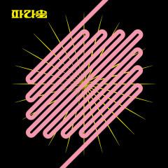 A Distant Festival (Single) - Parasol