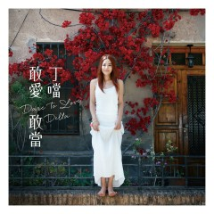 敢爱敢当 / Dare To Love / Dám Yêu Dám Chịu CD1 - Đinh Đang