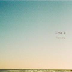 Third Spring (Single) - Morrie