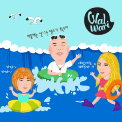 Ding Ting (Single) - WALWARI