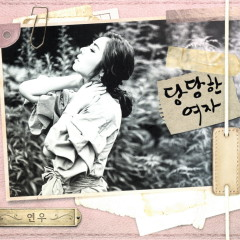 A Dignified Woman (Mini Album) - Yeon Woo