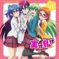 Jitsu wa Watashi wa Character Song Vol.1