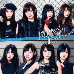 Nhạc Hot Nhật Bản Tháng 01/2017
