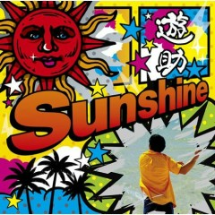 Sunshine / Mega V (Mega Volt) - Yusuke