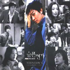 Sad Love Story OST - Sg wannabe