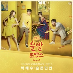 Lucky Romance OST Part.2