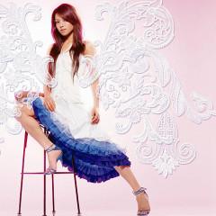 Endless Story - Yuna Ito