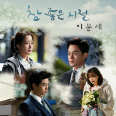 Wonderful Days OST Part.5 - Lee Moon-sae