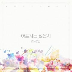 The Shining Eun Soo OST Part.11