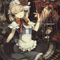 THE GHOST IN MY ROOM EP - Shinigiwa Satellite