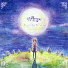 Kyoukai no Kanata Original Sound Track 'Beyond the Melodies' CD2