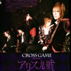CROSS GAME (Regular Edition) - ALICE NINE