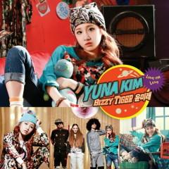 Love Me Love - Yuna Kim