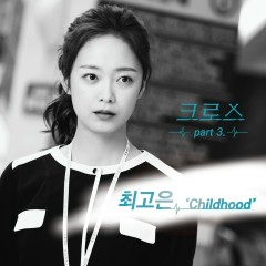 Cross OST Part.3