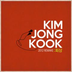Kim Jong Kook 2012 Remake