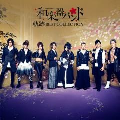 Kiseki Best Collection + - Wagakki Band