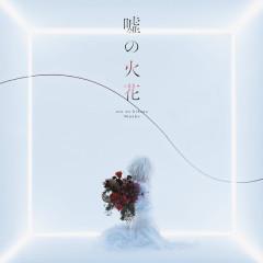 Uso No Hibana - 96neko
