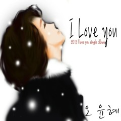 I Love You - Oh Yoon Hye