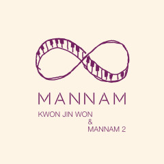 Kwon Jin Won & Mannam 2 (Single)