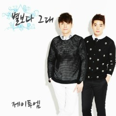 My Dear Cat OST Part 7