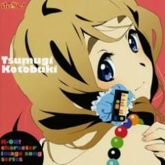 K-ON! character image song series Kotobuki Tsumugi