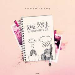 Rocketancollabo Vol 12 (Single) - MJ (Sunny Side), Flower Kim