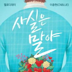 Young Love - Lee Jong Hyun,Melody Day