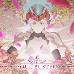 SOUL BUSTER - Ayane