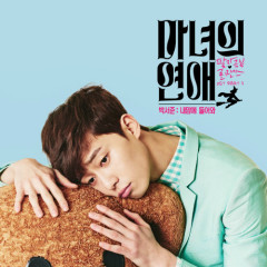 Witch's Love OST Part.3